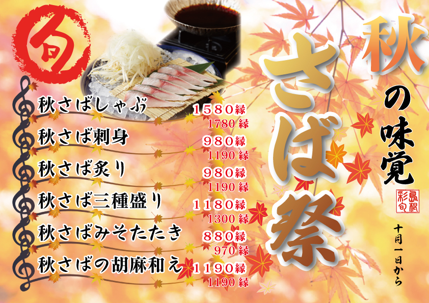 ★最新情報・イベント告知★